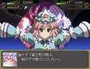 【Lunatic】幻想少女大戦妖33話(2/2)【ノーコンテニュー全ボーナスWP取得】