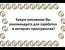 Товары Рублик теперь в PREMIUM