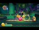【3DS】星のカービィ トリプルデラックス STAGE1-2