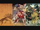 【東方ロックアレンジ】少女幻葬~Metal-Fantasy~(デモ) thumbnail