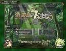 バンバード ~Piano Version~ thumbnail