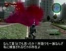 【地球防衛軍4】無鉄砲ゆっくりのINF縛り part33【魔都潜入】