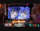 【パチンコ】 CRひぐらしのなく頃に頂 MAX 惨劇7回目 thumbnail