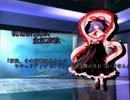 【東方卓遊戯】UV衣玖さんの幸福すぎるパラノイア1-0