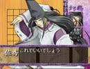 【TAS】 ヒカルの碁で圧倒的なハンデを背負って佐為に挑んでみた 【PS】
