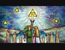 【ゼルダの伝説BGM】神々のトライフォース2 フィールド&バトル&他曲 thumbnail