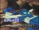 【ニコカラ】 「戦闘メカ ザブングル」 疾