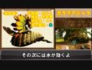 【MH4】ゆっくりモンハン図鑑11【ゆっくり解説実況】 thumbnail