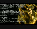 【ニコニコ動画】長門と陸奥は日本の誇り~長門 後篇~を解析してみた