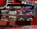 【Chapter.1 捜査】 全体MAP thumbnail