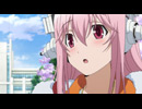 そにアニ -SUPER SONICO THE ANIMATION- session1「がんばりまうsよ~♪」