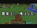 【Minecraft】ありきたりな工業と魔術 Part04【ゆっくり実況】