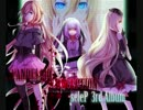 seleP 3rd Album 『YANDELOID CONCEPTION』 【クロスフェード】