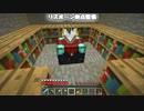 【Minecraft】地上なんて無かった 第20話