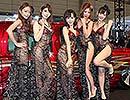 東京オートサロン2014 with NAPAC=428社から840台が出展