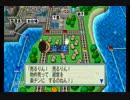 桃太郎電鉄2010実況part2【14年決戦!CPUレベルはサイコロで】