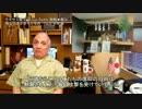 字幕【テキサス親父】俺が日本を愛する理由 -Vol.9- 宗教編