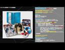 「キルラキル」Blu-ray&DVD第2巻特典・ドラマCD