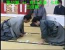 【ニコニコ動画】西郷名人 名人戦14連覇の軌跡【後半編】を解析してみた