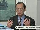 防人の道 今日の自衛隊 - 平成26年1月17日号