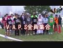 【マラソン】初参加に重要なのはフレッシュ感~後編~【V.A.P.S_Bだっしゅ】