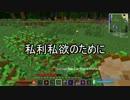 【Minecraft】ありきたりな工業と魔術 Part06【ゆっくり実況】