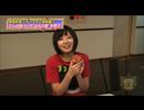#72(2013/10/25配信)