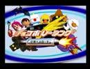 3DS版を未だに待ち続けチョコボレーシングを実況! Part1
