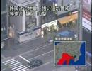 【ニコニコ動画】緊急地震速報を解析してみた