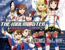 The iDOLM@STER Weekly Ranking of January 3rd week