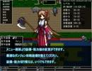 【ニコニコ自作ゲームフェス3】とつげき!ダンジョン
