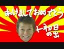 朝日 thumbnail
