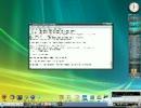 ubuntu7.10でvmware