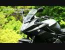 MotoBasic ヤマハ XJ6 ディバージョン ABS バイク試乗レビュー
