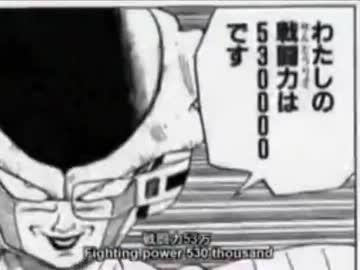 F マキシマム ザ ホルモン