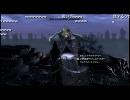 NGC 『The Elder Scrolls V: Skyrim』 生放送 第106回 1/2
