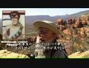 【王立宇宙軍 オネアミスの翼】アリゾナの老人、宇宙へ(字幕版)
