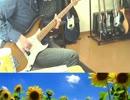 【ニコニコ動画】ナオト・インティライミ タカラモノ~この声がなくなるまで~ Bass coverを解析してみた