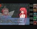 【SW2.0】東方触迷宮 4-8