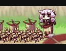 【VOICEROID実況】弦巻マキと結月ゆかりの未確認ゲーム日和 #12 thumbnail