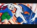 【ゆっくり実況】ポケモンXYレート環境を侍が斬る!part5【ヘラクロス】 thumbnail