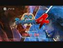 PS3『戦国BASARA4』 CMムービー アクション編 30秒Ver.