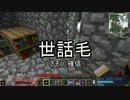 【Minecraft】ありきたりな工業と魔術 Part10【ゆっくり実況】