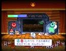 ペーパーマリオRPG実況プレイ part15【超々ノンケ冒険記☆真多重縛りの旅】