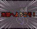 【実況】 ジェットコースターに乗ると人は死ぬ part5 thumbnail