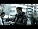NO LIMIT - ノーリミット - 第40話(1/4)