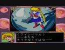 美少女戦士セーラームーン うさぎ プレイ動画 part 3