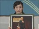 【安全保障講座】日本が戦ってくれて感謝しています~台湾編 Part1[桜H26/1/20]