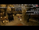 NGC 『The Elder Scrolls V: Skyrim』 生放送 第107回 2/2