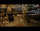 NGC 『The Elder Scrolls V: Skyrim』 生放送 第107回 2/2